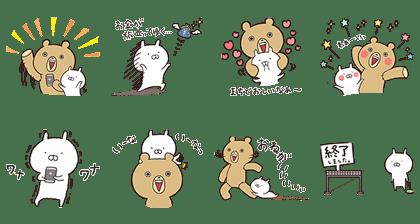 LINE sticker4696
