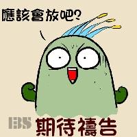 20150708-LINE插畫圖-sp