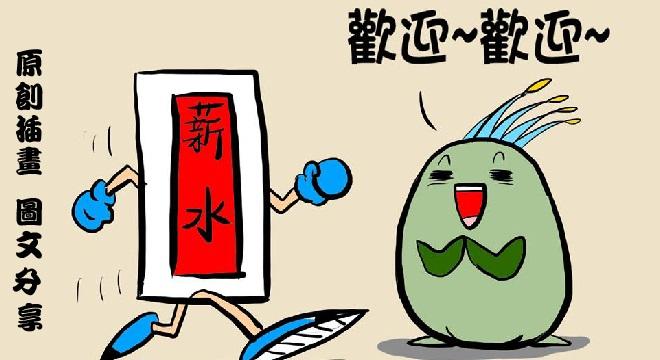 20150714-LINE原創插畫圖