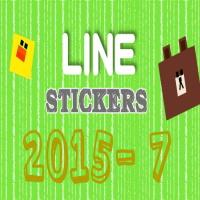 2015_7月LINE精選貼圖_SP