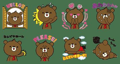 line sticker4898