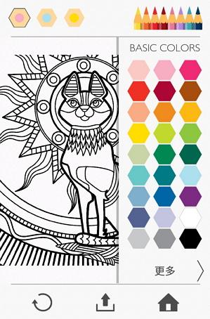 著色軟體-colorfy (4)