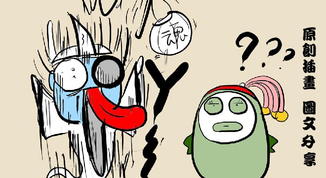 20150814-LINE原創插畫圖