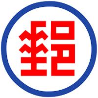 郵局icon