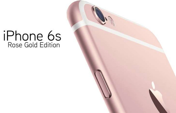 玫瑰金iPhone6s