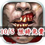 1005 daily free icon
