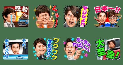 LINE sticker5377