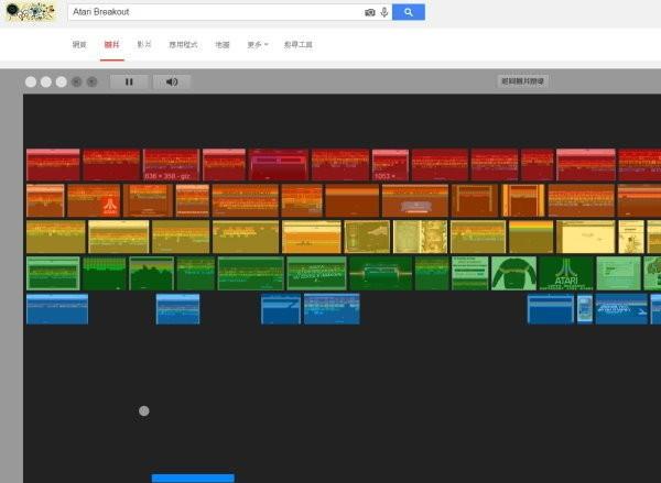 Chrome瀏覽器隱藏的小遊戲秘密-10