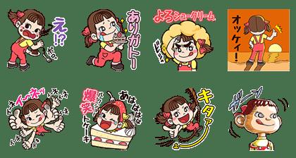 LINE sticker5488