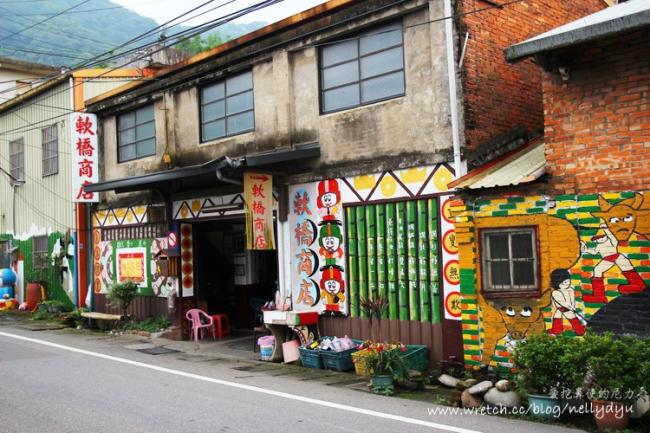 新竹 彩繪村1216 colorful walls-4-1