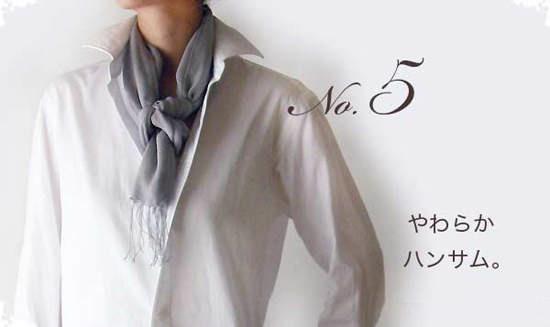 【圖解教學】圍巾、披肩的60種圍法!男女適用!蝴蝶結、綁法大全 5-2