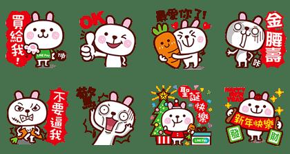 LINE sticker5657