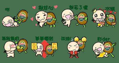 LINE sticker5720