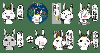 LINE sticker5744