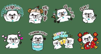 LINE sticker5745