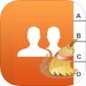 iOS限免、限時免費軟體app遊戲-Cleaner Pro 3