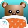iOS限免、限時免費軟體app遊戲-Go to bed 3