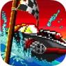 iOS限免、限時免費軟體app遊戲-Pixel Boat Rush 3