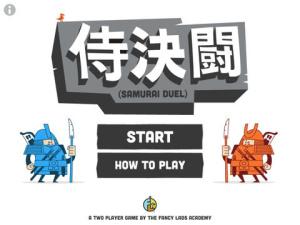 iOS限免、限時免費軟體app遊戲-Samurai Duel 1