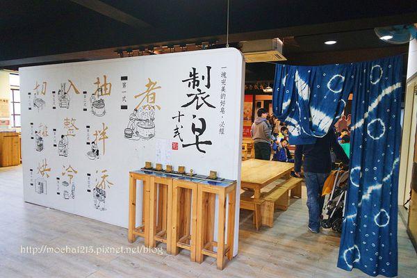 12.teasoap茶山房肥皂文化體驗館mu