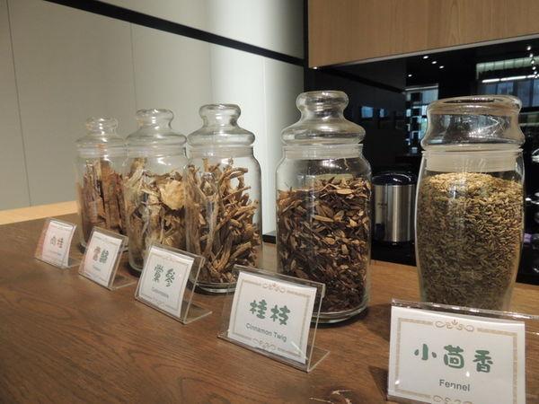 7.biotanico.com港香蘭綠色健康知識館mu2