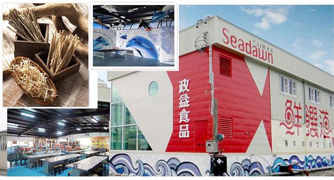 7.jyfood鮮饌道海洋食品文化館