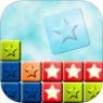 iOS限免、限時免費軟體app遊戲-PopStar with Undo 3