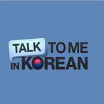 20160201 korean learning (2)