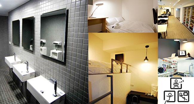 3.inncube品格子旅店
