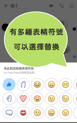 fb messenger (5)