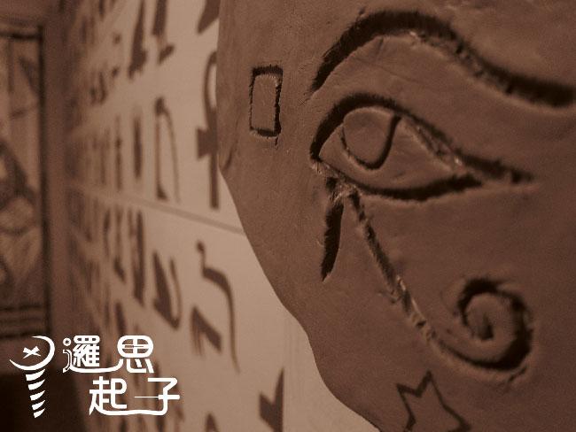 邏思起子-台北密室-8