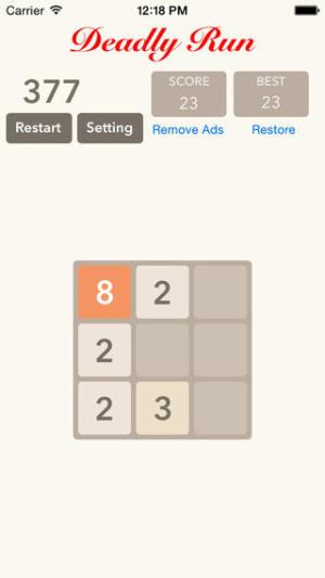 iOS限免、限時免費APP軟體遊戲-Fibonacci Game 2