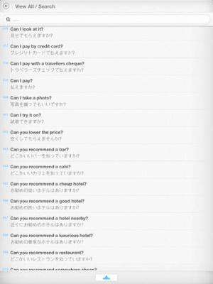 iOS限免、限時免費軟體app遊戲-Talk To the World HD 2
