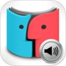 iOS限免、限時免費軟體app遊戲-Talk To the World HD 3