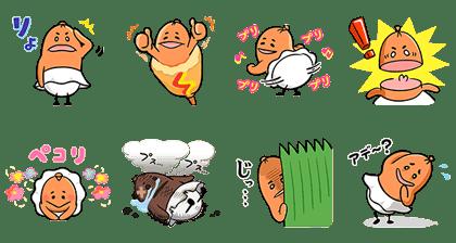 20160426 line stickers (3)