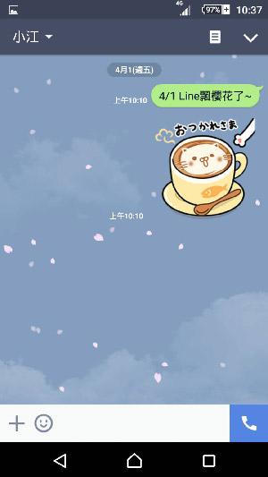 160401-line飄櫻花-3