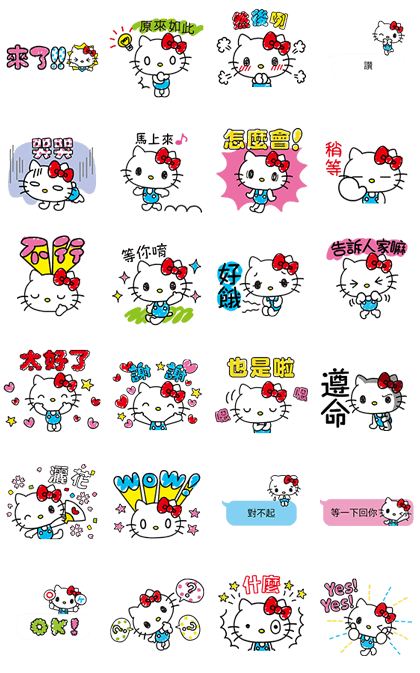 20160414line stickers (13)