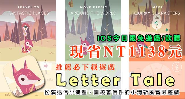 160407-限免banner