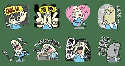 20160426 line stickers (13)