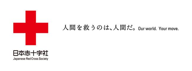 日本紅(赤)十字會-banner