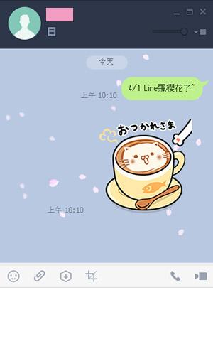 160401-line飄櫻花-1