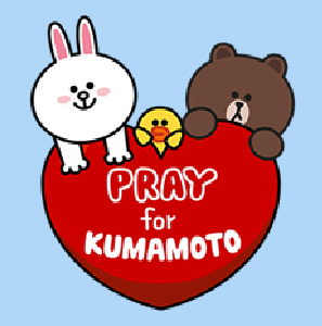 20160418 pray for kumamoto (4)
