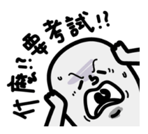 20160425 LINE STICKERS (3)