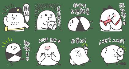 20160426 line stickers (12)