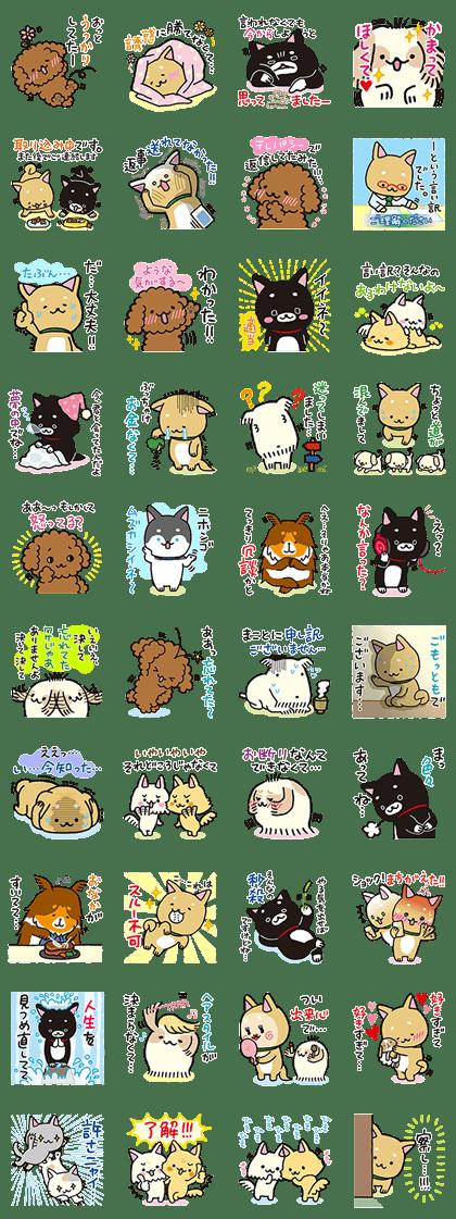 sticker0512-3