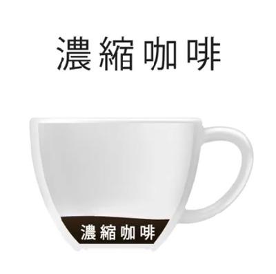 濃縮咖啡-1