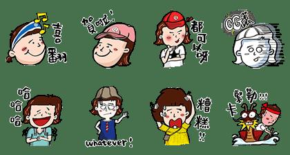 sticker0510-5