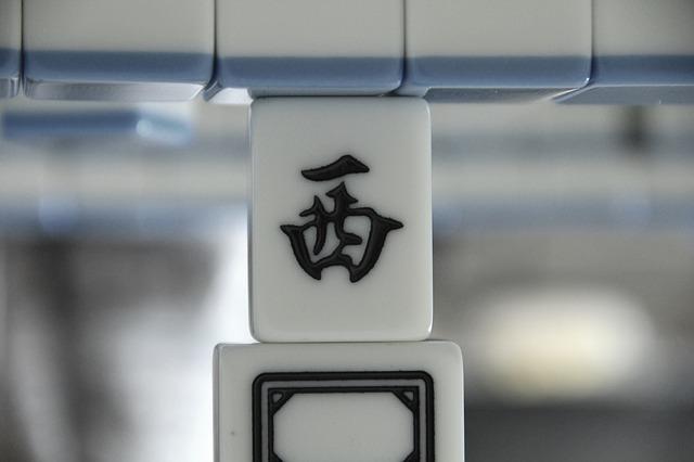 mahjong-945009_640