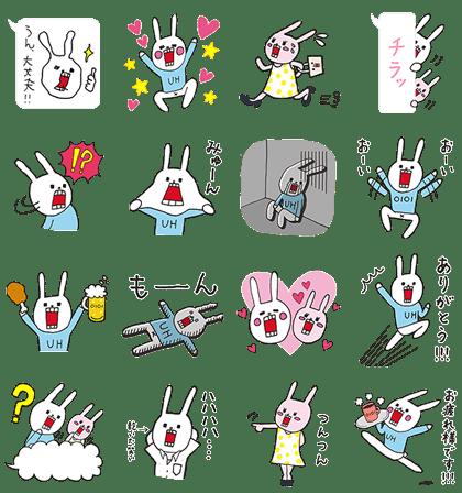 sticker6621.pv