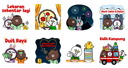 20160705 free line stickers (16)